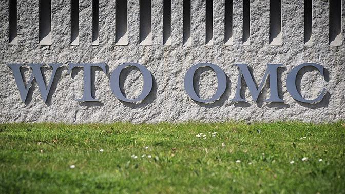 Украина повторно проиграла России в споре по энергокорректировкам в ВТО