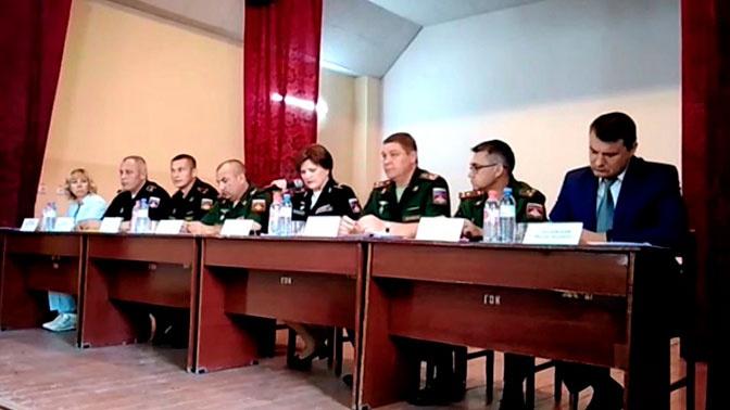 Выездная приемная МО РФ приняла обращения от военнослужащих Гюмрийского и Ереванского гарнизонов