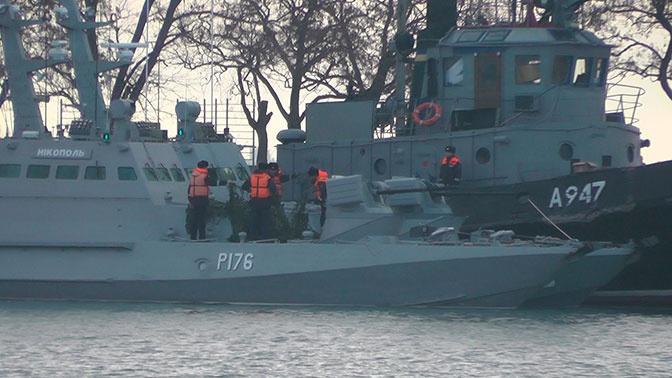 В Кремле оценили вероятность возвращения задержанных кораблей Украине
