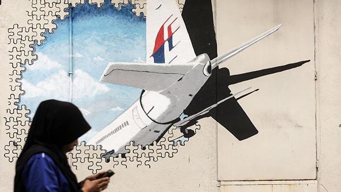 Названо новое возможное место крушения МН370
