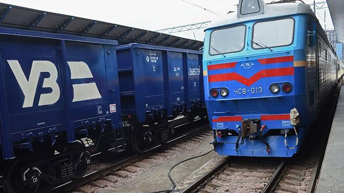 На Украине заявили об угрозе ликвидации железных дорог в стране