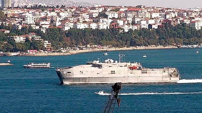 В Черное море вошел корабль ВМС США