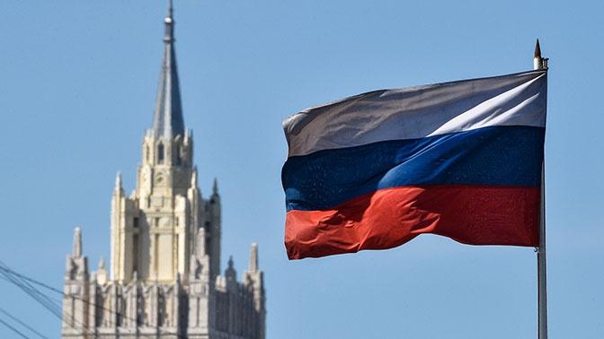В МИД заявили о продолжении стратегического диалога между РФ и США