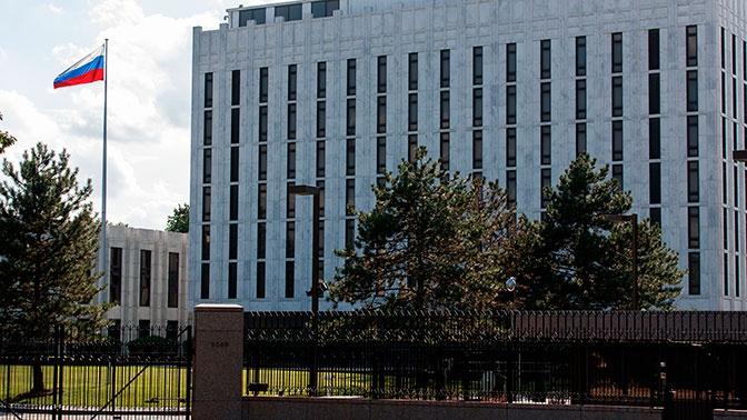 Эксперт назвал три «угрозы», которые США «нашли» в посольстве РФ