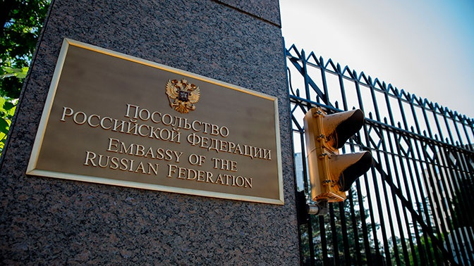 Посольство РФ обратится в госдеп США из-за публикации о «шпионаже»