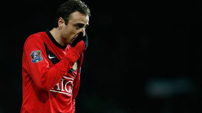 Легенда футбола Димитар Бербатов завершил карьеру
