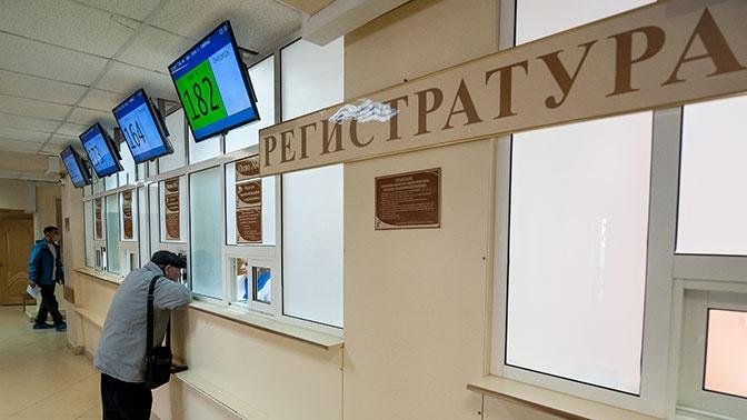 Без очередей в поликлиниках: в Подмосковье появилась услуга «Справка в один шаг»