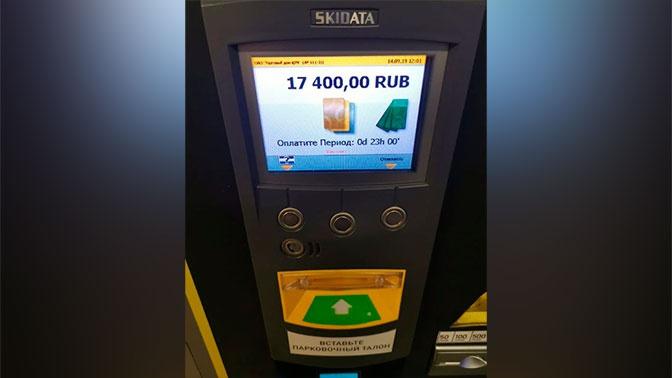 Гоша Куценко припарковался в ЦУМе на 17 тысяч рублей