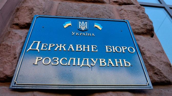 В кабинете главы ГБР Украины нашли прослушку