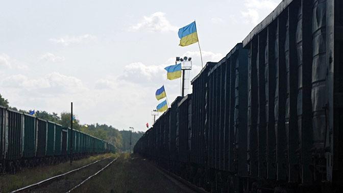 Заблокировавшие вагоны с углем во Львовской области избили полицейских