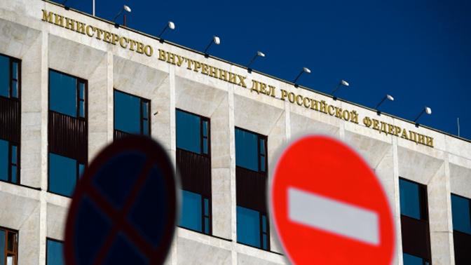 Россия объявила Олега Смоленкова в международный розыск как без вести пропавшего