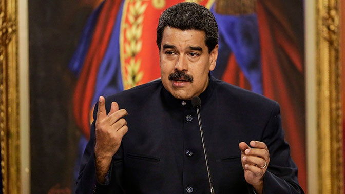 Мадуро заявил о визите в Россию и встрече с Путиным