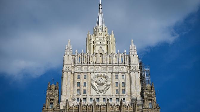 В МИД РФ предложили перенести заседание Первого комитета ГА ООН за пределы США