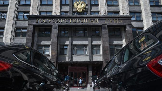 В Госдуме ответили на призыв президента Грузии к диалогу с Россией