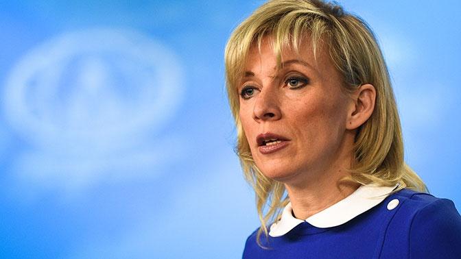 Захарова объяснила, зачем Лавров полетел в ООН на фоне скандала с визами США