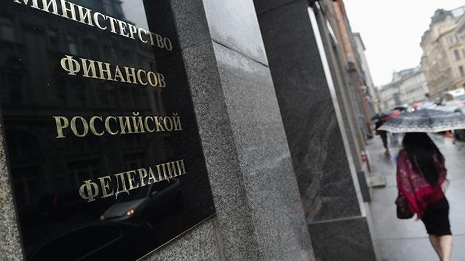 Минфин изменит налогообложение богатых россиян