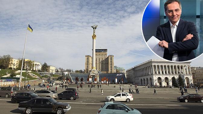 Выпуск от 05.10.2019 г. «Исторически коррумпированное правительство»: как Киев «влияет» на политику США