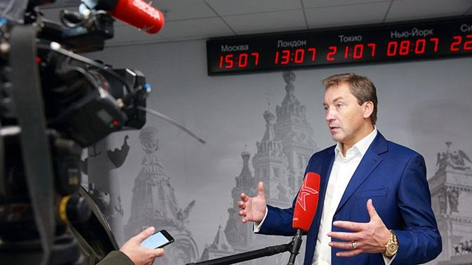 Изображение взято с сайта https://m.tvzvezda.ru