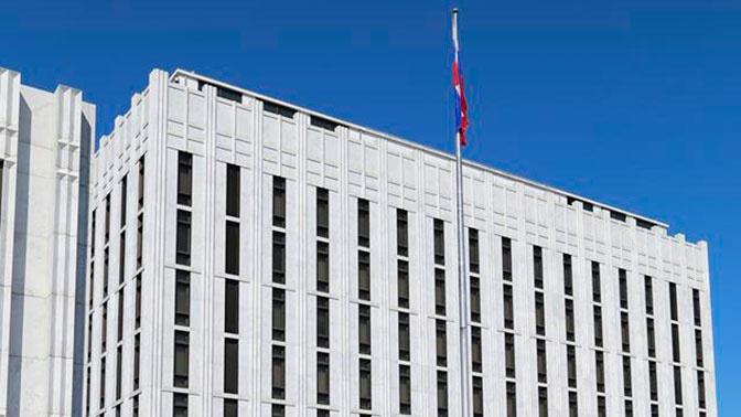 Посольство РФ в США направило ноту из-за допроса депутата Юмашевой