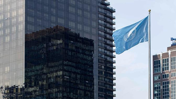 ООН столкнулась с «самым серьезным финансовым кризисом»