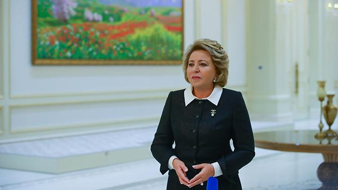 Матвиенко заявила о возможности переноса работы двух комитетов ООН в Европу