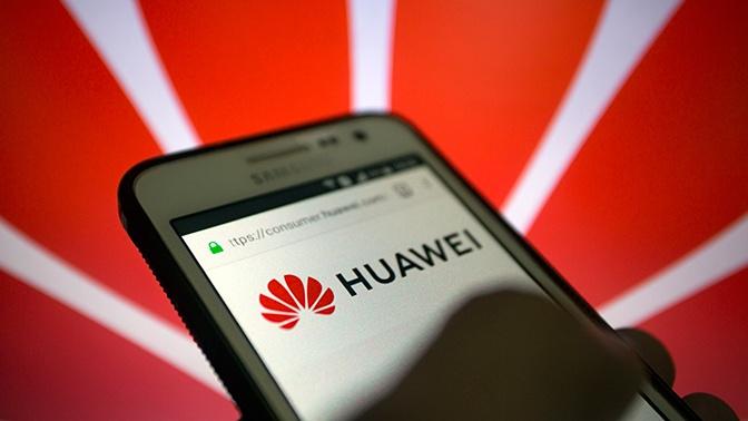 США смягчили свою позицию по Huawei