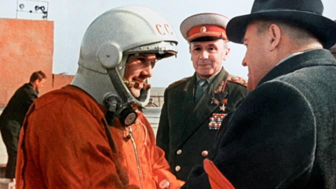 Гагаринский старт