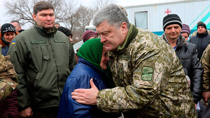 Зеленский заявил о намерениях Порошенко возглавить новый Майдан
