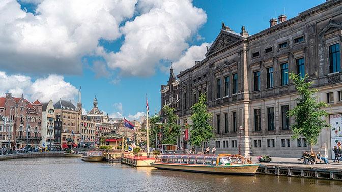 В МИД Нидерландов объяснили суть ребрендинга образа страны