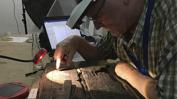 В египетском саркофаге нашли древнейший вариант карты загробного мира