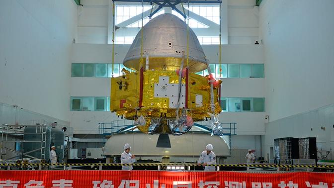 В условиях невесомости: Китай показал корабль для исследования Марса