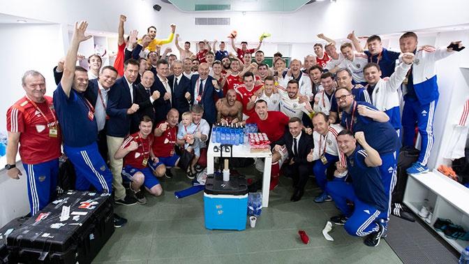 «Победная и счастливая»: сборная РФ опубликовала фото из раздевалки после победы над Кипром