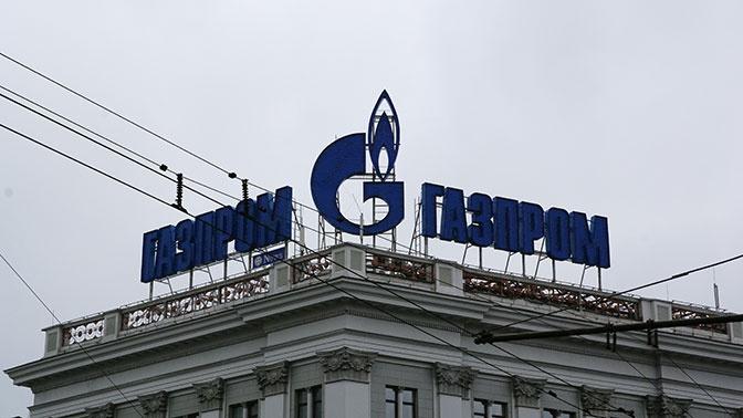 В «Газпроме» рассказали об отключении своей техники из-за рубежа