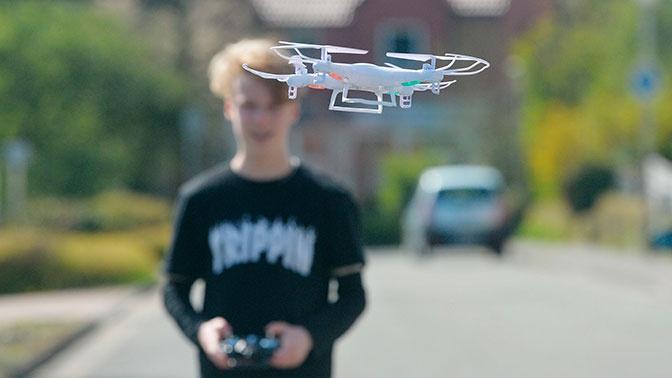 ФСБ намерена законодательно урегулировать использование дронов