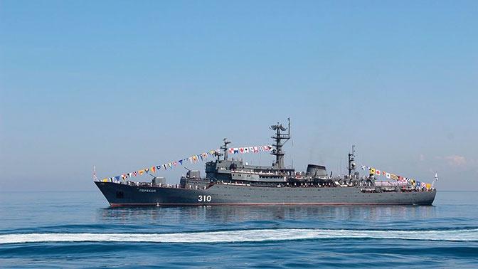 Учебный корабль «Перекоп» завершил заход на Камчатку и взял курс на Сахалин