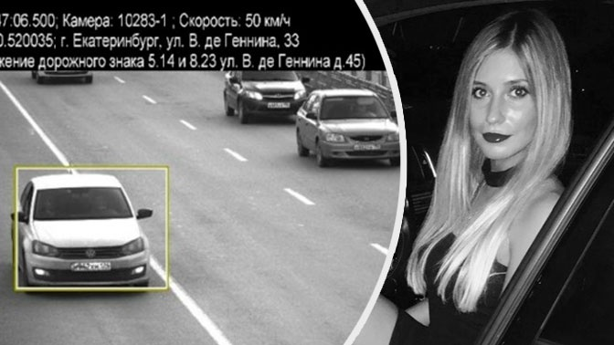 Подозреваемый в убийстве молодой матери в Екатеринбурге месяц ездил по городу на угнанном авто