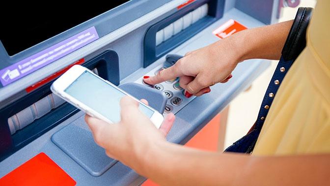 За ваш счет: банки могут обязать проверять телефонные номера клиентов