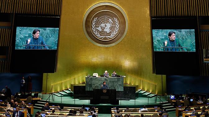 Постпредство РФ: США заблокировали работу комитета Генассамблеи ООН
