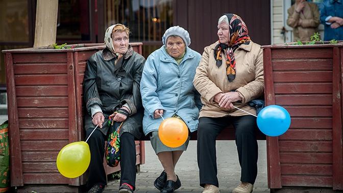 СМИ: добровольную пенсию россиян будут страховать