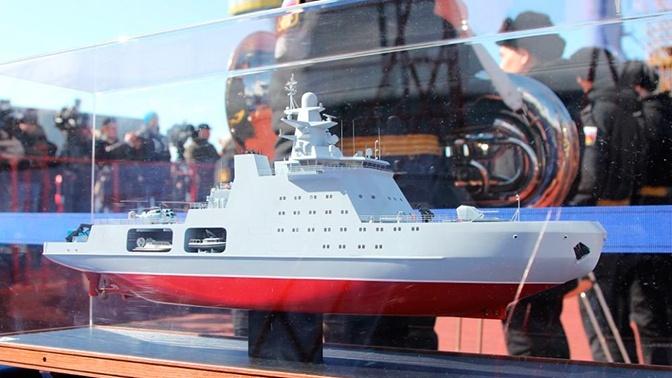 Патрульный корабль «Иван Папанин» спустят на воду в ближайшее время