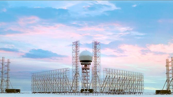 Россия установила в Арктике радар для обнаружения стелс-целей