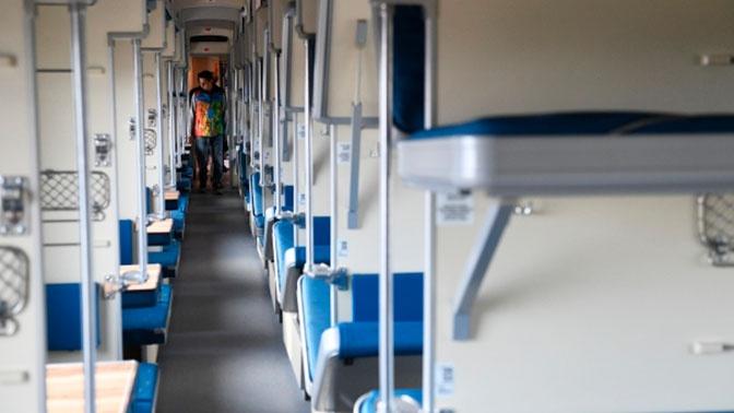 Российские поезда могут остаться без плацкарта