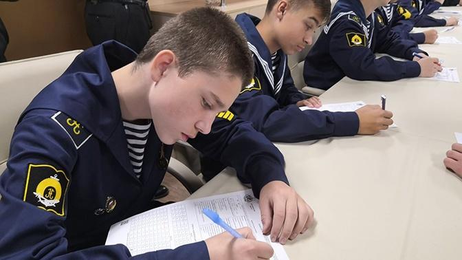 Моряки ТОФ в Приморье и на Камчатке написали Географический диктант