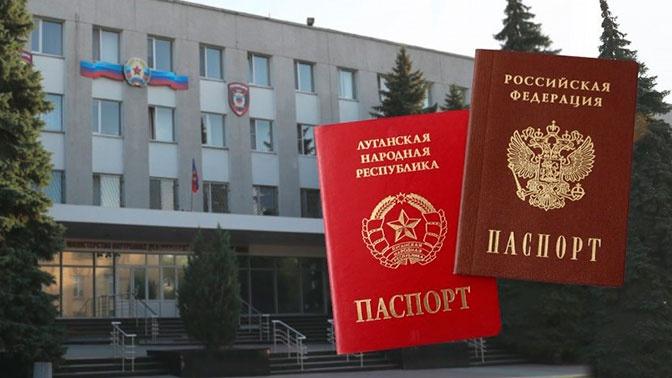 Свыше 30 тысяч жителей ЛНР получили российские паспорта