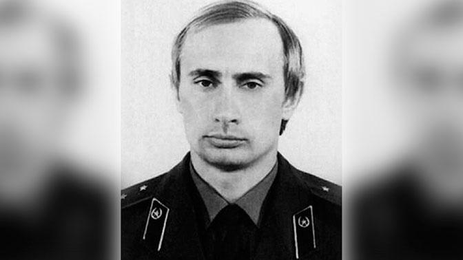 В Петербурге показали характеристику КГБ на молодого Путина