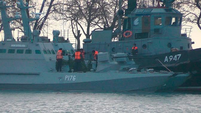 В Совфеде назвали условие возврата Украине задержанных в Керчи кораблей