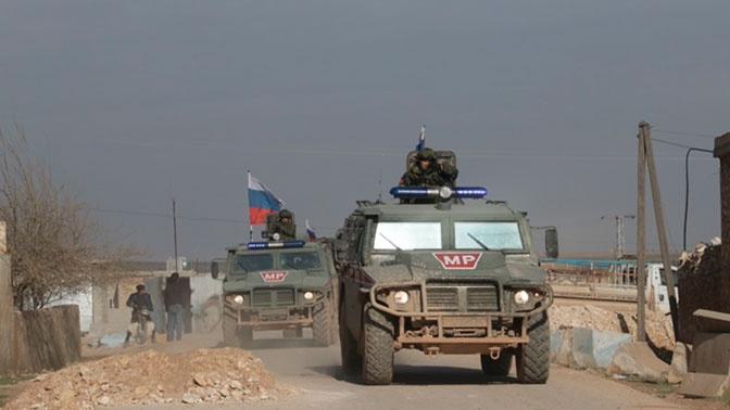 Военная полиция РФ провела патрулирование в провинции Эль-Хасака