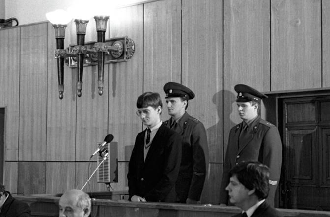 Открытое заседание судебной коллегии по уголовным делам Верховного суда СССР по делу Матиаса Руста
