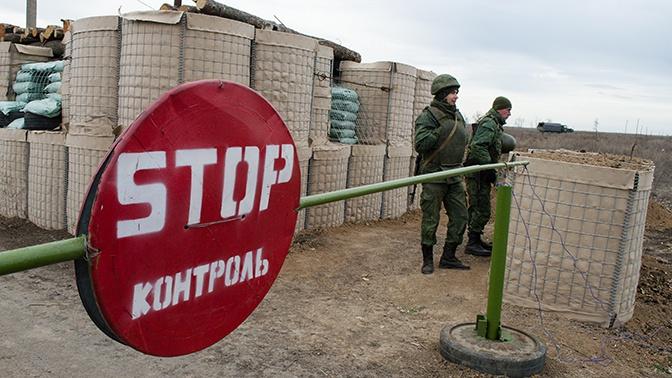 ВСУ готовы начать отвод сил в районе Петровского 8 ноября