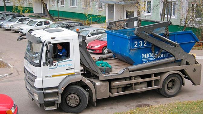В России изменили расчет стоимости вывоза мусора